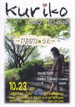 Kurikolive20101023b