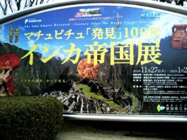 2013011316050002
