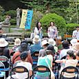 2010/05/05 花の風祭り 岡倉ゆかりコンサート