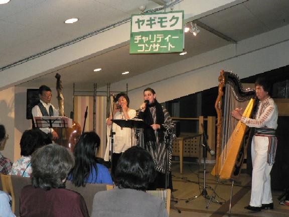 2009/04/25 アルパ&オカリナ&ヴォーカルの夕べ