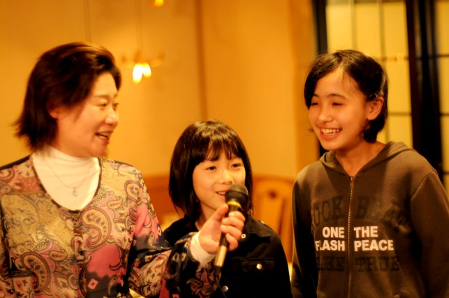 2008/05/25 (旧)アトリエライブ