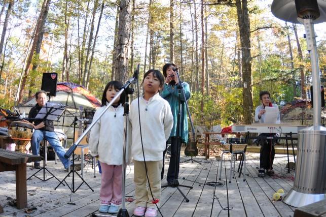 2008/11/02 自然と遊ぼう森フェスタ