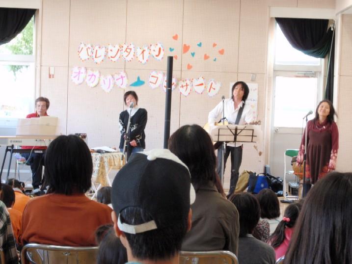 2009/02/14 バレンタインオカリナコンサート