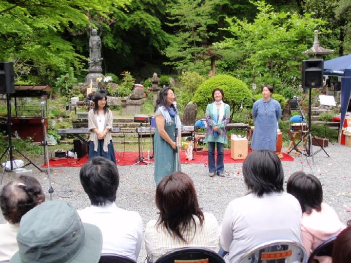 2009/05/05 花の風まつり 岡倉ゆかりコンサート