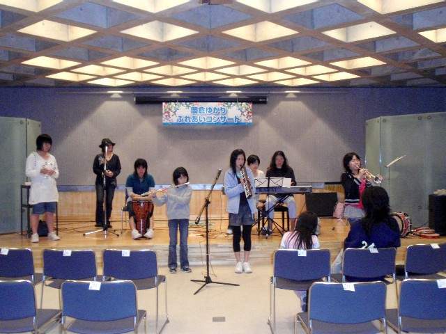 2008/05/05 岡倉ゆかり ふれあいコンサート