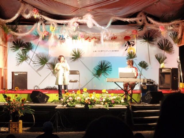 2009/06/06 水と蛍のフェスティバル