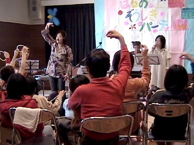 2008/03/15 春の蔵敷パーティ