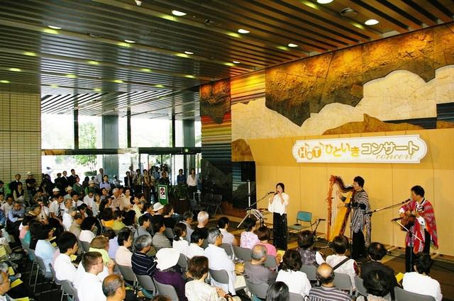 2010/05/21 HOTひといきコンサート